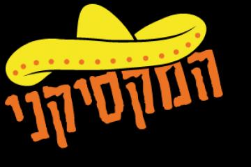 המקסיקני