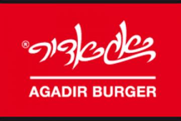 אגאדיר – Agadir