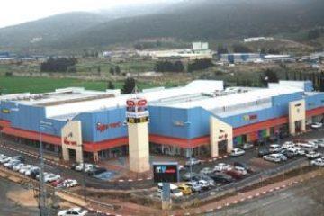 מרכז קניות חוצות כרמיאל