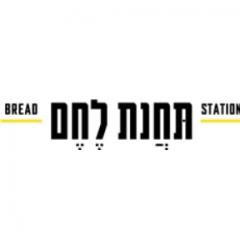 תחנת לחם