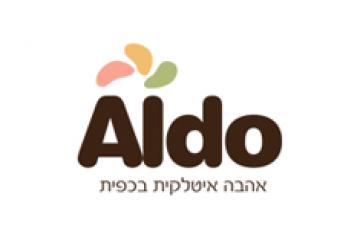 גלידת אלדו